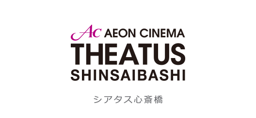 Theaters Shinsaibashi