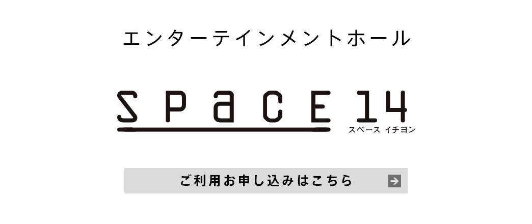 SPACE14