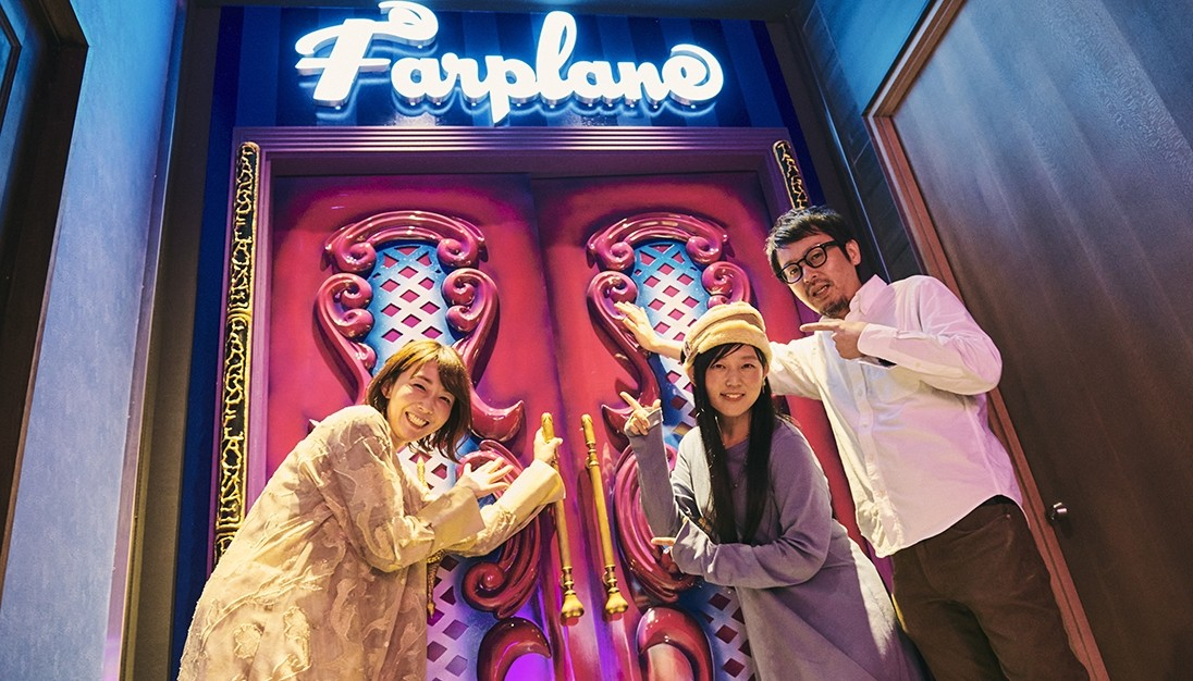 """We sneak into the gourmet dungeon """"Shinsaibashi neon restaurant town"""" of Shinsaibashi PARCO the second floor of the basement! For ... magic in culture in the different world…Very at night deep hen (the first part) ... of, PARCO"""